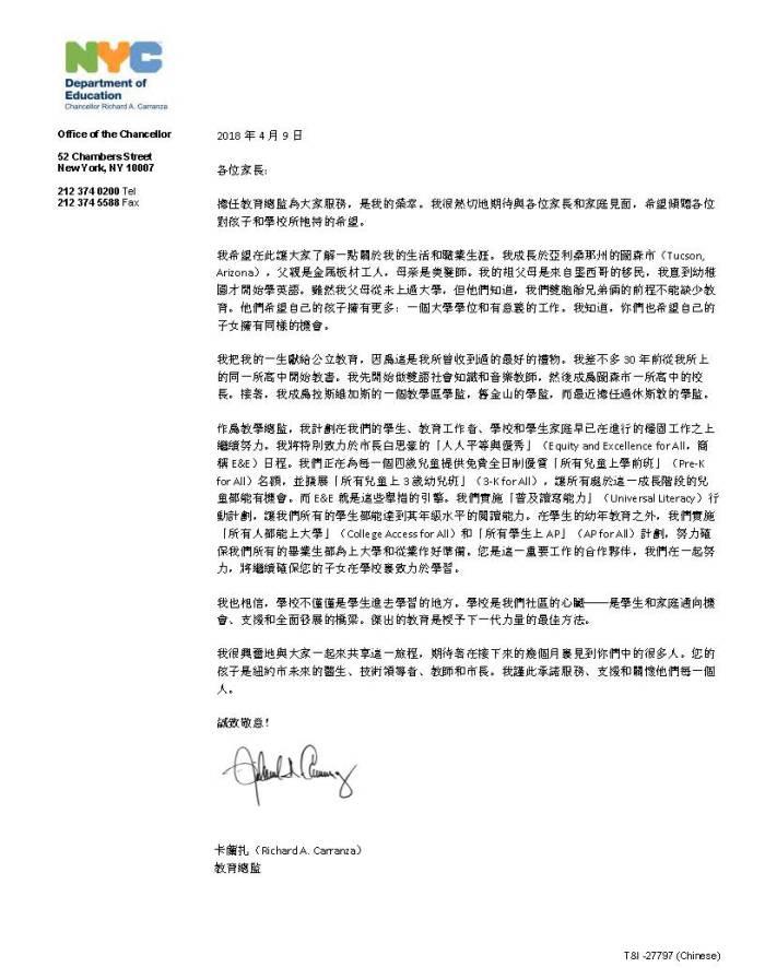 27797_CarranzaLettertoParentsfor040918_FINAL_Chinese